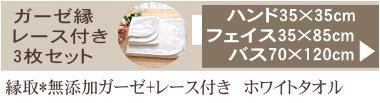 タオル3枚セット 出産祝い