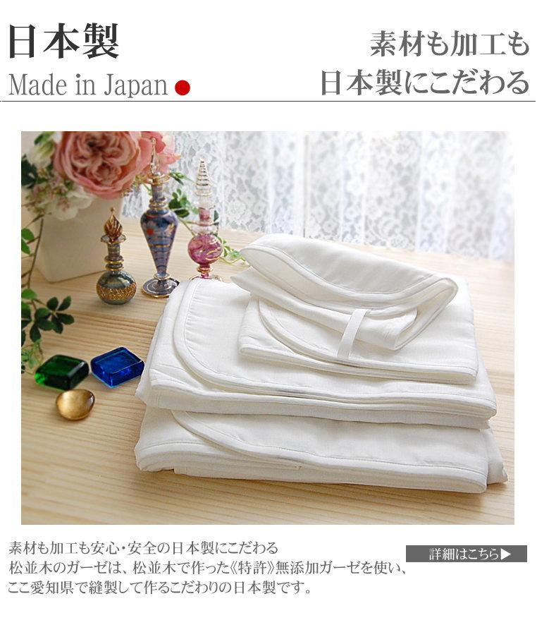日本製  楽天1位★ガーゼタオル/ハンドタオル