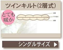 羽毛布団 シングル プレミアム 最高級 ホワイトマザーグースダウン 日本製