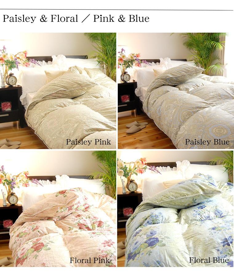 松並木 厳選 羽毛布団 日本製 綿100%超長綿 80サテン生地使用、ポーランド産ホワイトマザーグースダウン95% あったか、軽い、超快適な羽毛布団 シングル
