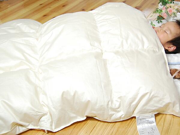 ベビーサイズ立体キルト羽毛布団