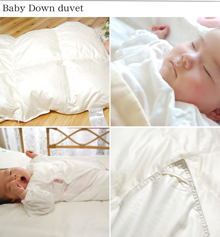 出産祝い ベビー 羽毛布団 日本製 生成り無地カラー