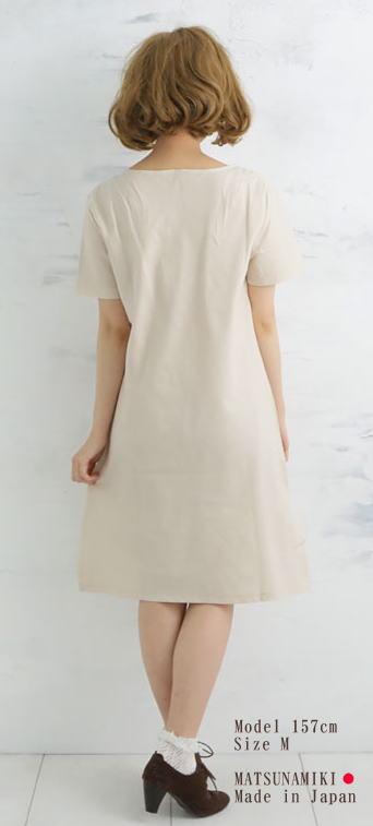 【Nuddy Cotton】(R)ガーゼワンピ