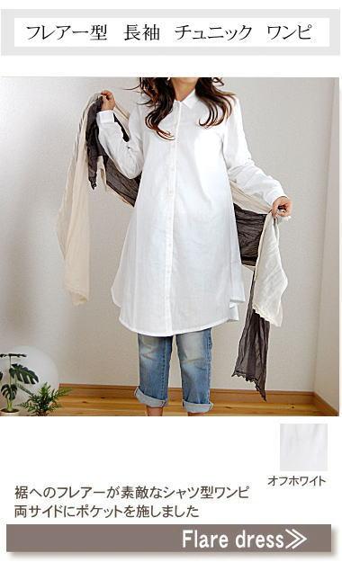 肌にやさしい松並木の 無添加 ガーゼ 綿100% ワンピース 長袖