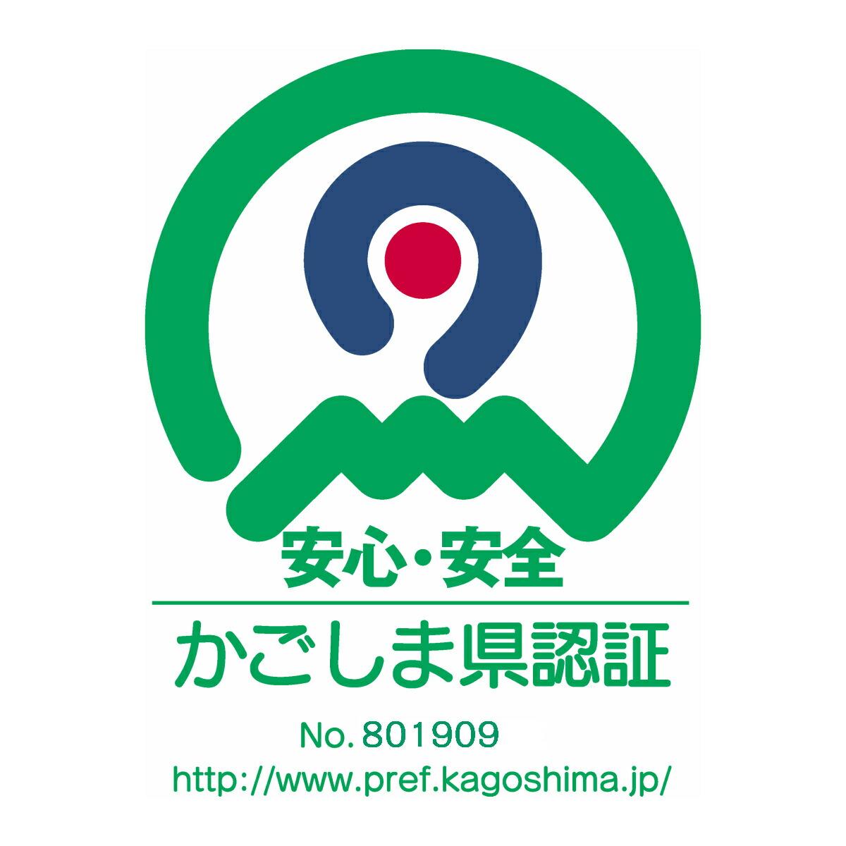 K-GAP認証マーク画像