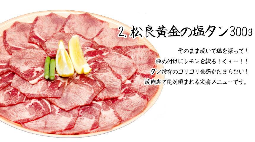 バーベキュー焼き肉