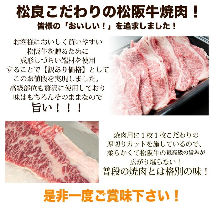 BBQ 肉