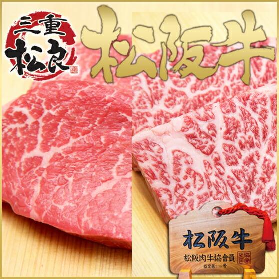 贅沢なお肉をプレゼント!