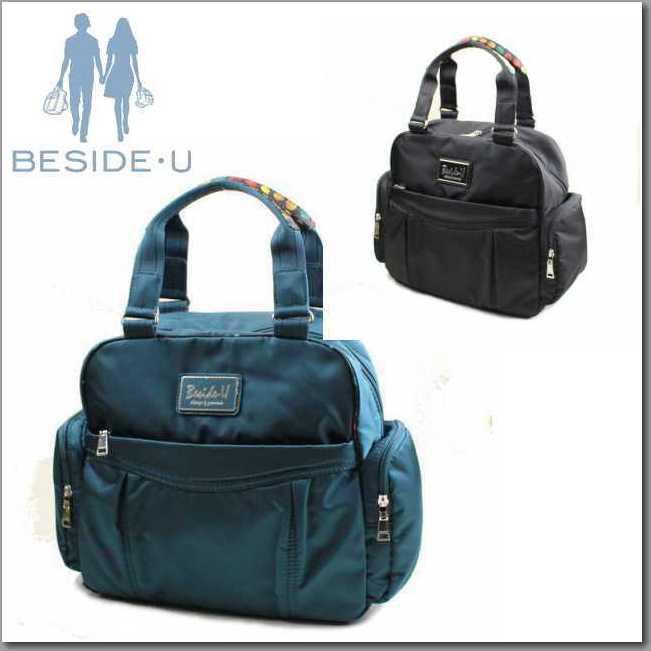 u bag rucksack