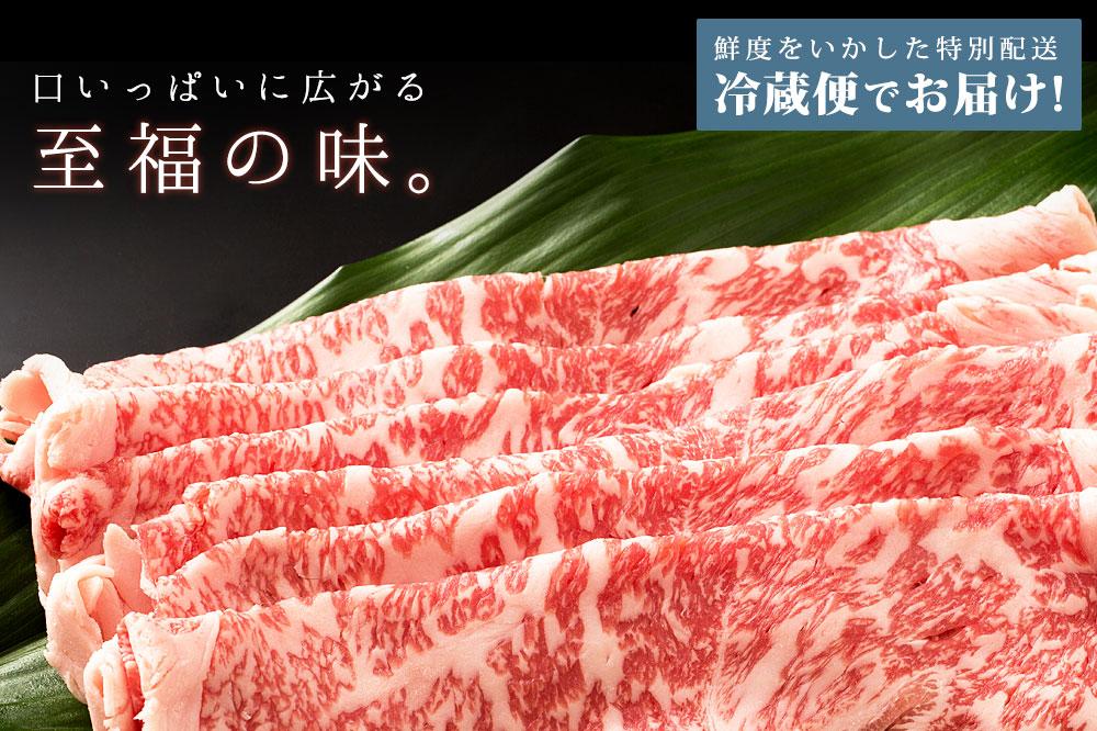 宮崎牛 牛肉 和牛 国産牛 黒毛和牛 すき焼き用