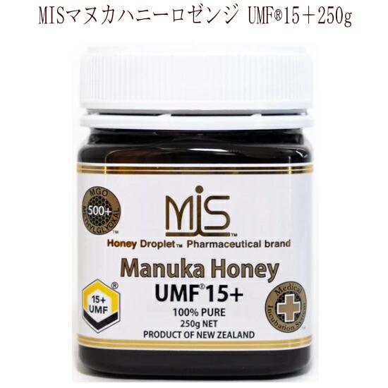 マヌカハニーUMF15