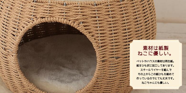 紙素材のバスケット