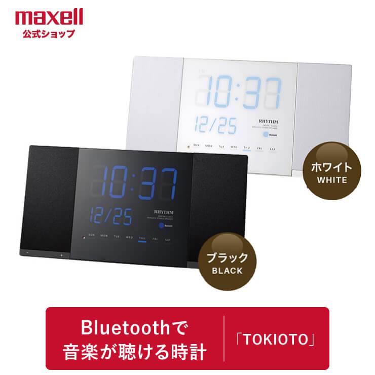 【リズム時計】 TOKIOTO