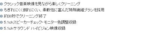 ブルーレイ レンズクリーナー (乾式) BDRO-CL(S)