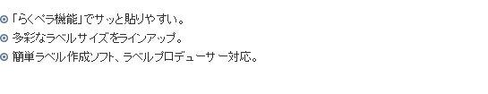 宛名・表示ラベル カラーレーザー・インクジェット対応 普通紙(白) A4 10面 (20枚) M88939V-20Aの仕様1
