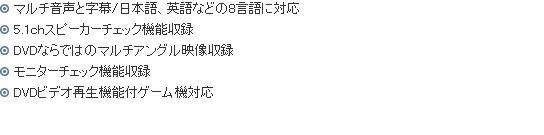 湿式(映像入り)DVDレンズクリーナー DVD-CW(S)の仕様1