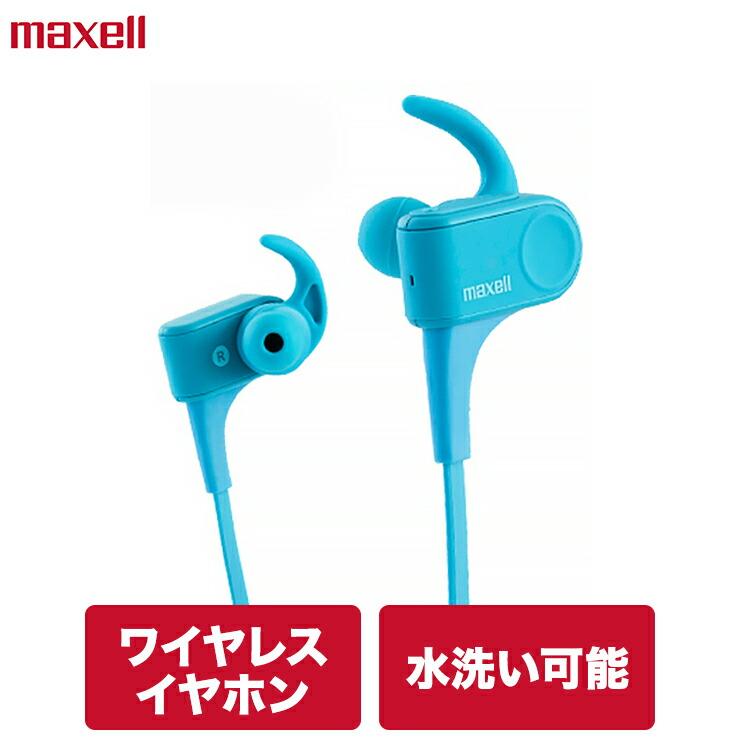 Bluetooth対応スポーツ用 ワイヤレスカナル型ヘッドホン MXH-BTSP600