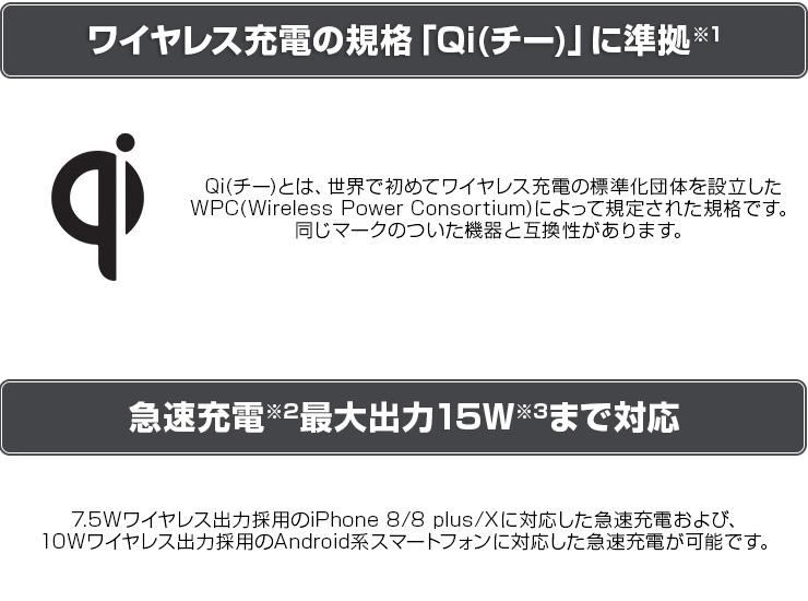 マクセル ワイヤレス充電器 WP-PD40