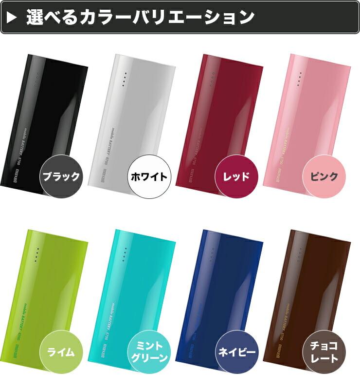 【マクセル】【PSE認証適合品】大容量モバイル充電バッテリー MPC-C6700P