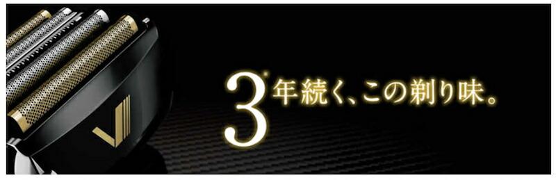 マクセルイズミ 電動シェーバー A-DRIVE 電動シェーバー A-DRIVE 4枚刃日本製 IZF-V759-A-EA 往復式シェーバー IZF-V759
