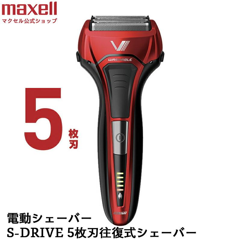 マクセルイズミ 電動シェーバー S-DRIVE IZF-V539-H-EA 往復式シェーバー IZF-V539