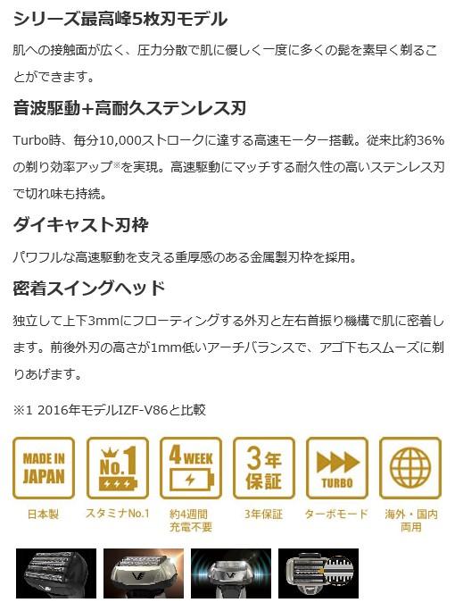 マクセルイズミ 電動シェーバー Z-DRIVE 5枚刃 充電スタンド付 ブラック IZF-V948-K-EA