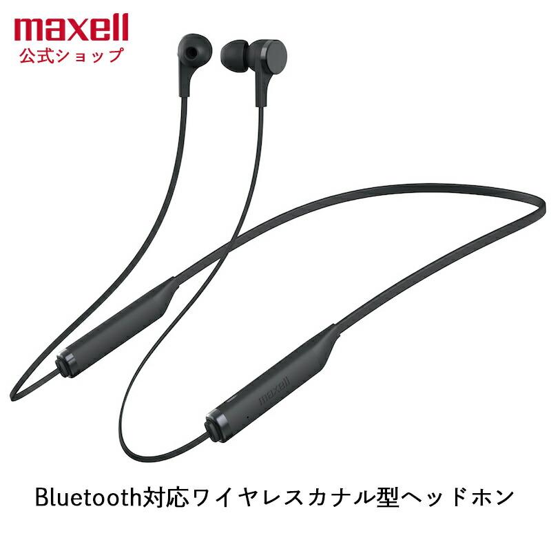 Bluetooth対応ワイヤレスカナル型ヘッドホン MXH-BTN350 Black 黒 クロ