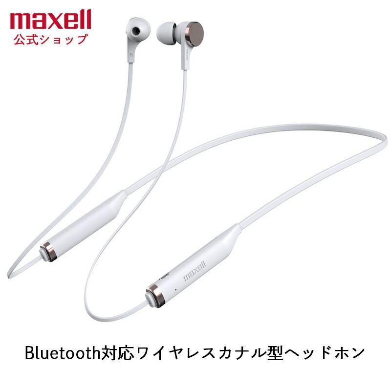 Bluetooth対応ワイヤレスカナル型ヘッドホン MXH-BTN350WH ホワイト 白 white
