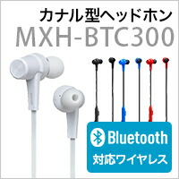 Bluetooth対応 ワイヤレス カナル型 ヘッドホン