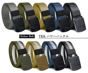 高品質 ナイロンベルト 軽量 YKK 強化樹脂バックル フリーサイズ全9色