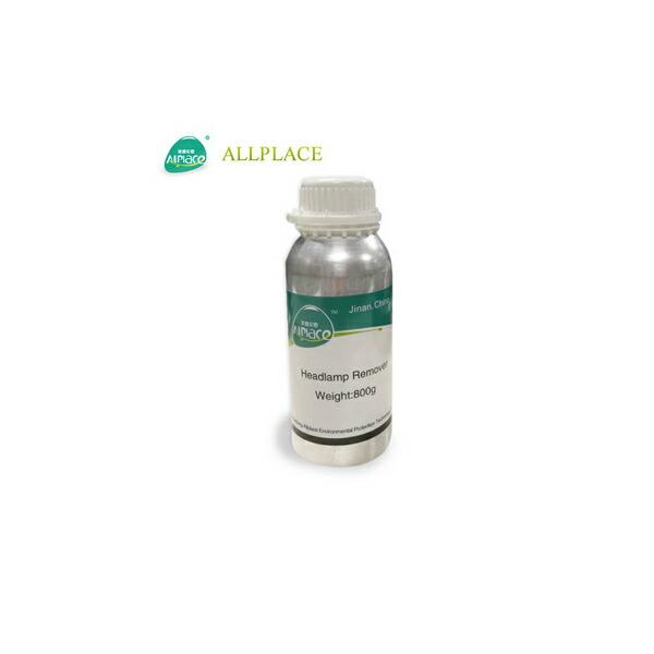 Allplace オールプレイス ヘッドライトスチーマー・ヘッドライトクリーナー専用溶剤