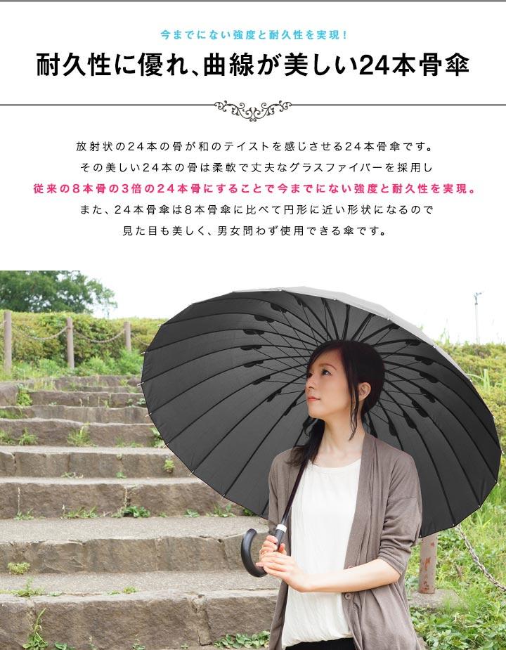 大人の女性に似合う、北欧柄のおしゃれな長傘を教えてください。