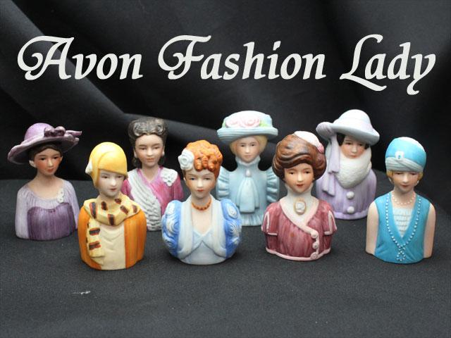 フルセット 女性の胸像 ファッション シルエット コレクション 1982年発行 エイボン AVON シンブル