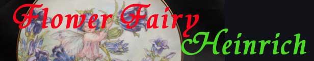 ハインリッヒ フラワーフェアリー絵皿