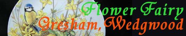 グレシャム・ウエッジウッド フラワーフェアリー絵皿