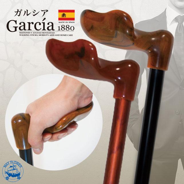 スペイン製高級ステッキ ガルシア ステッキ No.426 / No.428