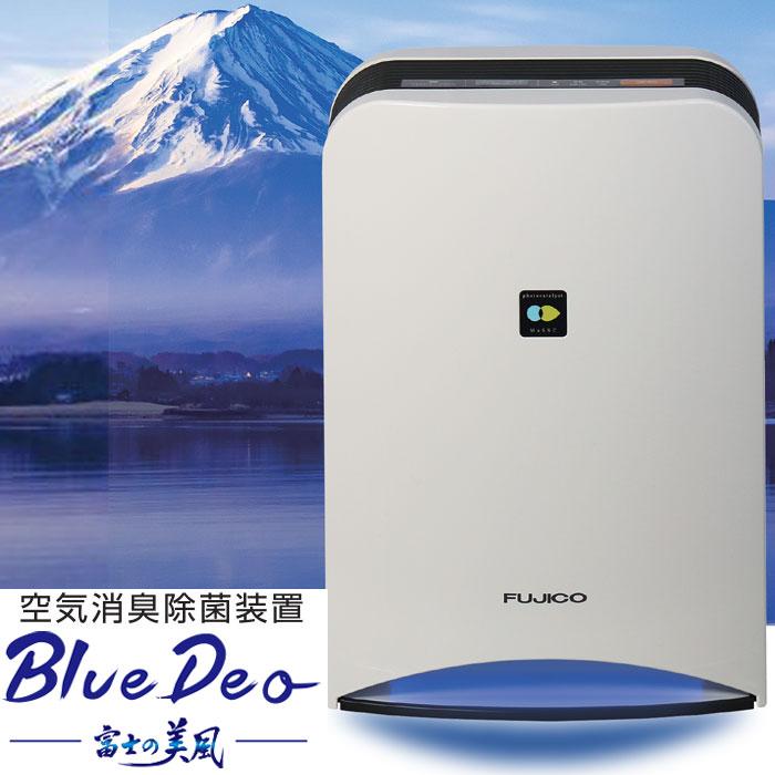 BlueDeo ブルーデオ 富士の美風 空気消臭除菌装置