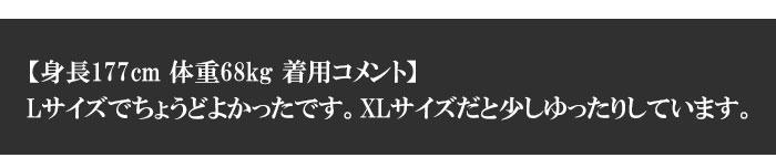 龍桜 ジャパネスク 和柄スカジャン