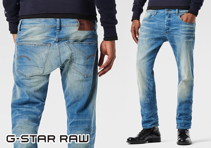 sale g star raw the star row 3301 straight cyclo stretch denim. Black Bedroom Furniture Sets. Home Design Ideas
