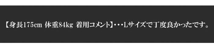 阪神タイガース スカジャン