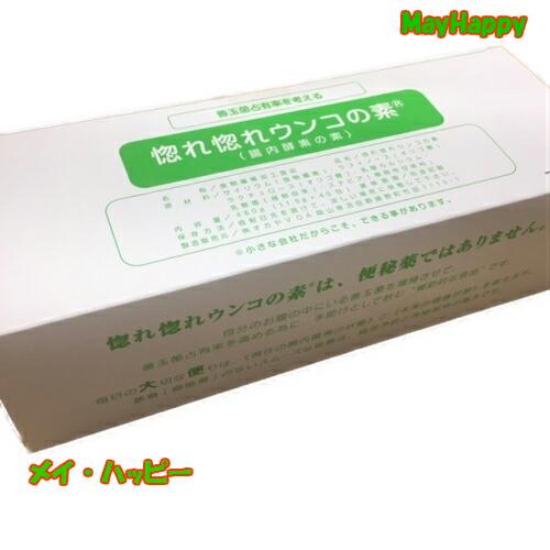 惚れ惚れウンコの素 11.5g×40包腸内環境改善食品