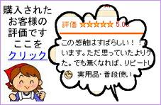 ご購入のお客様からのシルクセリシン美容液体験報告です。ご参考にしてください。