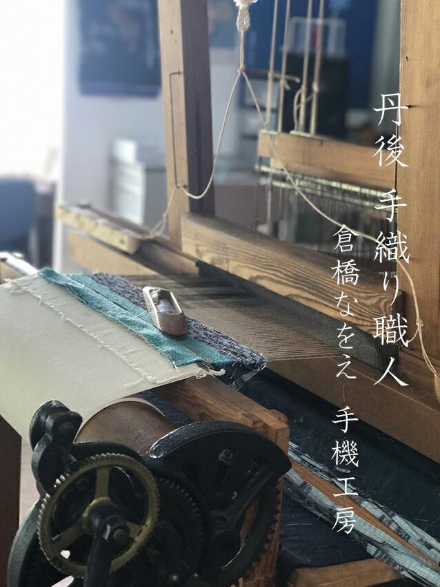手織サークル ひまわりの未