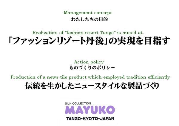 mayuko collection
