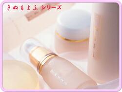 化粧水・美容液・乳液・UVクリームなどのページへ