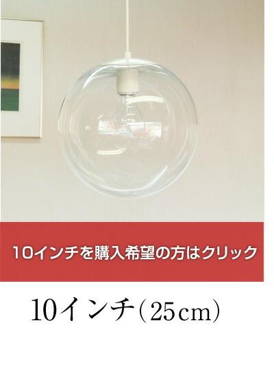 透明ガラスボールペンダント
