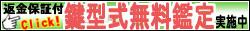 https://image.rakuten.co.jp/mazken/cabinet/hinaka/imgrc0068303145.jpg