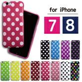 iPhone7/iPhone7Plus ケース