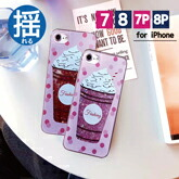 iPhone7/iPhone7Plus/iPhone8/iPhone8Plus ケース