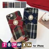 iPhone7 iPhone7PlusPlus/iPhone8/iPhone8Plus